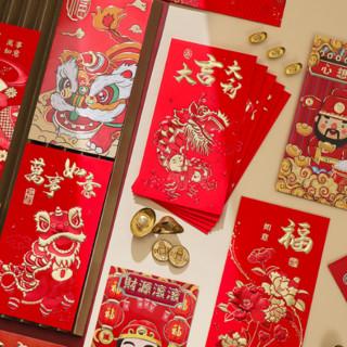 菲寻 FX13972TZ#8 万福金安加厚新年红包 12个
