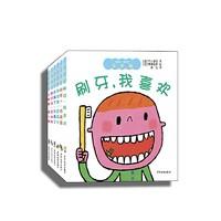 寶寶教養翻翻書 6本套裝 (日)竹井史郎 少年兒童出版社 泡泡澡真高興 太高了 刷牙我喜歡 胡蘿卜我* 我學你笑瞇瞇 小腦袋彈一彈