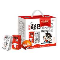 Want Want 旺旺 旺仔牛奶+旺仔特浓牛奶组合装 2口味 125ml*20盒(特浓牛奶125ml*12盒+旺仔牛奶125ml*8盒)
