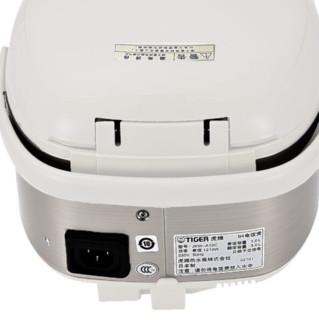 TIGER 虎牌 JKW-A18C 电饭煲 5L 驼色