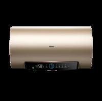 Haier 海尔 海尔(Haier)60升电热水器家用储水式2200W速热 专利金刚无缝胆 wifi智控 2.0安全防电墙 EC6001-PD3(U1)