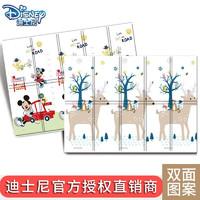 迪士尼 Disney 宝宝爬行垫 180*200*1