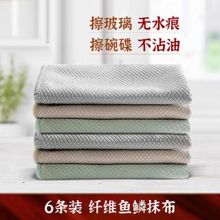 6条装抹布百洁布毛巾抹布吸水不掉