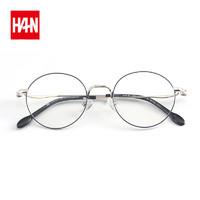 汉(HAN)近视眼镜框架男女款 圆框小清新文艺眼镜潮 蓝色 送蓝光配镜(1.56非球面防蓝光镜片0-400度) *3件