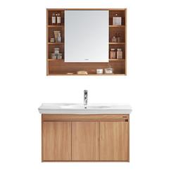 惠达HUIDA卫浴浴室柜 现代简约实木 1米