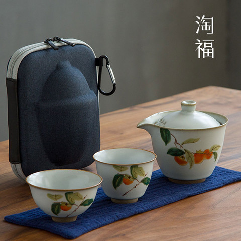 祥福 景德镇汝窑旅行茶具套装 一壶二杯
