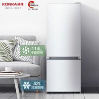 KONKA 康佳 BCD-156GB2SU 双门冰箱 白色
