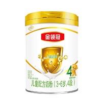 唯品尖货:yili 伊利 金领冠系列 儿童配方奶粉 4段 900g *2件