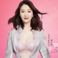 女神超惠买、促销活动:京东 欧迪芬旗舰店 女神节钜惠好价