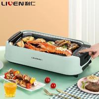 利仁(Liven)電燒烤爐多功能家用電烤盤 無煙電燒烤爐烤肉鍋 韓式烤肉盤 烤肉烤串機KL-D380