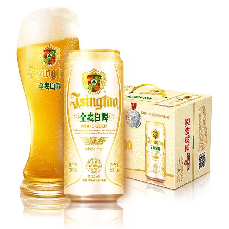 TSINGTAO 青岛啤酒 全麦白啤酒 500ml*12听