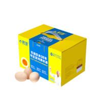 黄天鹅 鲜鸡蛋  30枚