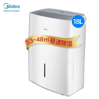 美的(Midea)除湿机/抽湿机 18L 家用地下室干衣净化吸湿器 18升/天 适用33~48㎡ CF18BD/N7-DF3