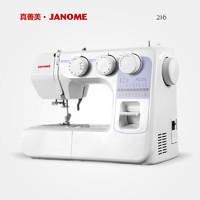 真善美家居旗艦店JANOME家用縫紉機電動多功能臺式旋梭FD216吃厚