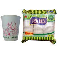 適運 加厚型一次性紙杯茶水杯水杯飲料咖啡杯熱飲杯商用家用紙杯子