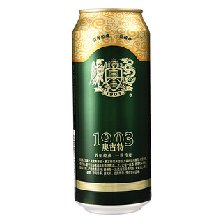 TSINGTAO 青岛啤酒 1903奥古特啤酒 500ml*12听