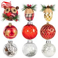igood圣誕節掛件圣誕樹裝飾品配件圓球吊球透明球彩繪球1.51.8米
