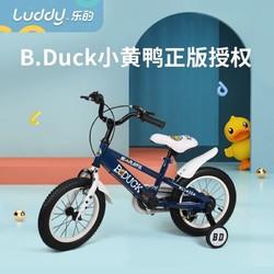 乐的(Luddy)儿童自行车男女款小孩单车脚踏车16寸儿童平衡车自行车宝宝童车 蓝色