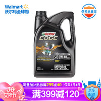 嘉实多(Castrol) 极护EDGE  全合成机油 SN级0W-40 A3/B4 4.73L(5Qt) *2件