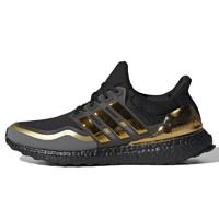 2日0点:adidas 阿迪达斯 Ultra Boost 4.0 EG8102 男子跑鞋