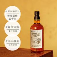 三得利威士忌日本进口洋酒 山崎1960威士忌700ml