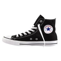 CONVERSE 匡威 All Star SH1001中性休闲帆布鞋