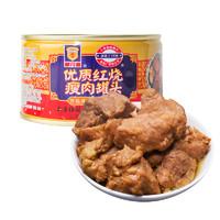 MALING 梅林 优质红烧瘦肉罐头 340g