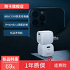 NANK/南卡C1充电器PD 20w迷你快充充电头TYPE-C适用苹果iphone12安卓手机通用 雪域白