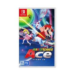 任天堂 N Switch《马力欧网球 ACE》游戏实体卡带 仅支持国行主机