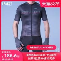 SPAKCT思帕客騎行服短袖套裝男春夏新款山地自行車上衣公路車裝備