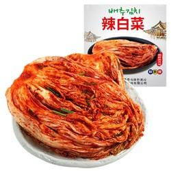 金刚山韩国泡菜特色下饭菜韩式风味辣白菜 2500g家庭装 开袋即食 *6件