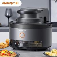 Joyoung 九阳  KL50-SF1 空气炸锅 5L +凑单品