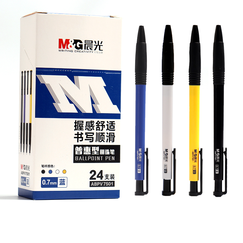 M&G 晨光 ABPV7501 按动式圆珠笔 混色 0.7mm 24支装