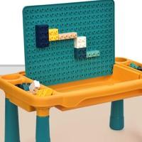 HUIQIBAO TOYS 汇奇宝 大颗粒积木桌 单椅+109颗粒滑道+4个收纳盒