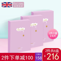 Elcare 孕妇面膜3盒装 专用19片