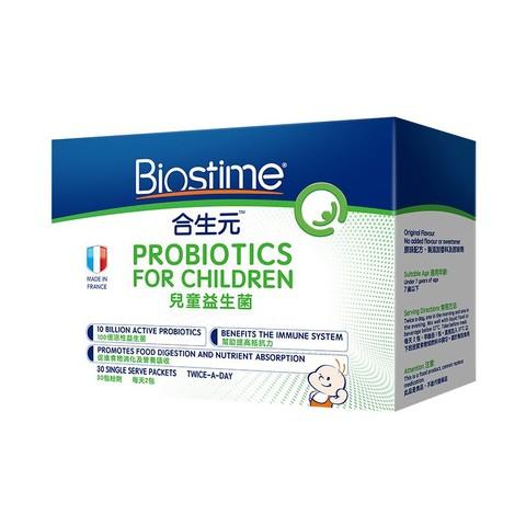 BIOSTIME合生元儿童益生菌粉1.5克/袋x30袋2盒装 *2件