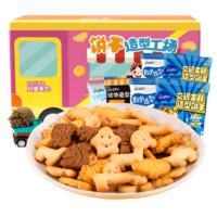 阿婆家的 童趣造型饼干 6袋  *2件