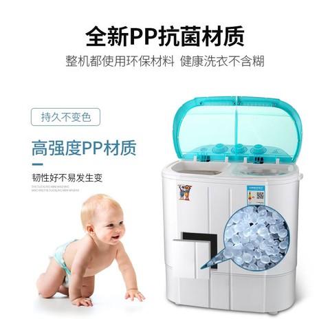 小鸭牌 洗脱一体双桶双缸婴儿童宝宝小型家用半全自动迷你洗衣机