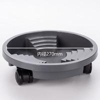 漫生活 萬向輪花盆托盤 外徑295mm內徑270mm加厚移動底盤樹脂塑料花盆托 圓形滾輪底座(小號)