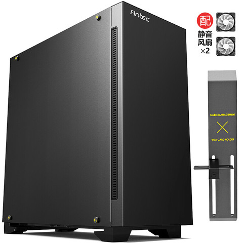 安钛克 P110S 静音版 ATX 中塔 静音防尘台式电脑主机机箱