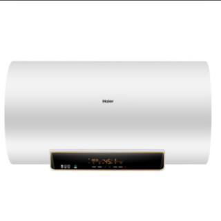 Haier/海尔 EC6005-T+60升即热电热水器速热家用储水式卫生间洗澡
