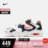 耐克 男子 NIKE AIR MAX 2X 运动鞋 DD8488 DD8488-160 42.5