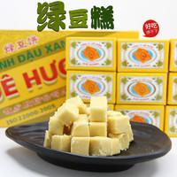 金龙故乡 越南绿豆糕 115g 共12小盒