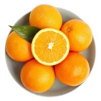 京觅 秭归伦晚脐橙 5kg 单果200g