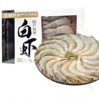 京东517吃货节、PLUS会员:GUOLIAN 国联 国产白虾 400g