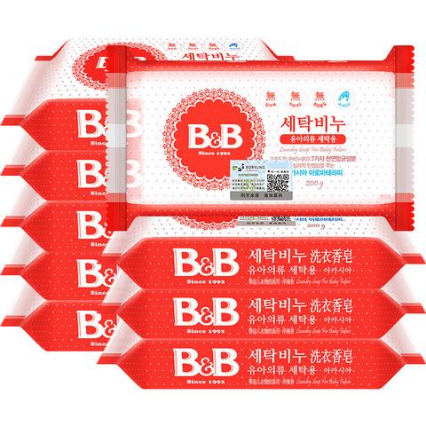 韩国进口保宁BB婴儿新生儿洗衣皂洋槐味BB皂200g*9块