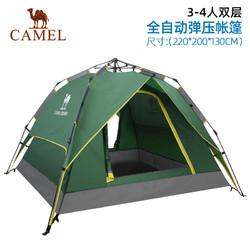 骆驼户外3-4人露营登山帐篷
