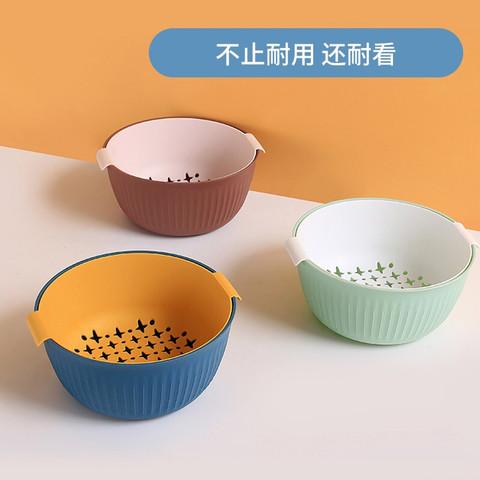 晟旎尚品 双层沥水篮 洗菜盆 厨房用品洗菜篮水果篮 *3件