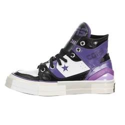 美国直邮Converse匡威ChuckTaylor70E260男鞋高帮帆布鞋运动休闲