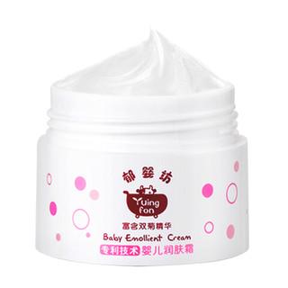 Yuing Fon 郁婴坊 双菊精华系列 婴儿面霜 35g